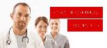 Sistema de reserva de horas por internet Software/Manuales