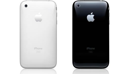 Foto Iphone 3g de 16gb